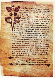 Codex Assemanianus